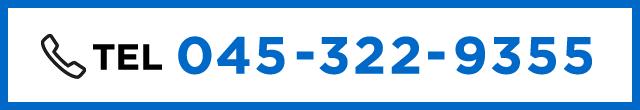 0453229355
