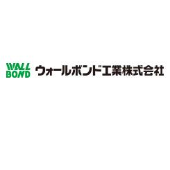 ウォールボンド工業株式会社
